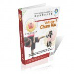 chamkiu-vol2-hardback2