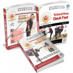 wing-chun-DVD-video-aulas-ving-tsun-pi-man-sifu-monnerat