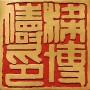 historia do wing chun leung-bok-toa historia do wing chun - historia do wing chun leung bok toa - Historia do Wing Chun – Da Fundação até Leung Yee Tai