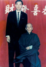 Moy Yat Ving Tsun - Ip Man Wing Chun