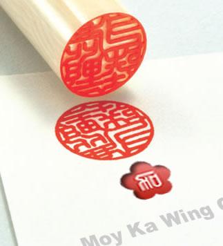 Formação de Instrutores de Wing Chun RS, CE,RJ,TO,AM, MG, BH, ES, DF Ip Man Wing Chun