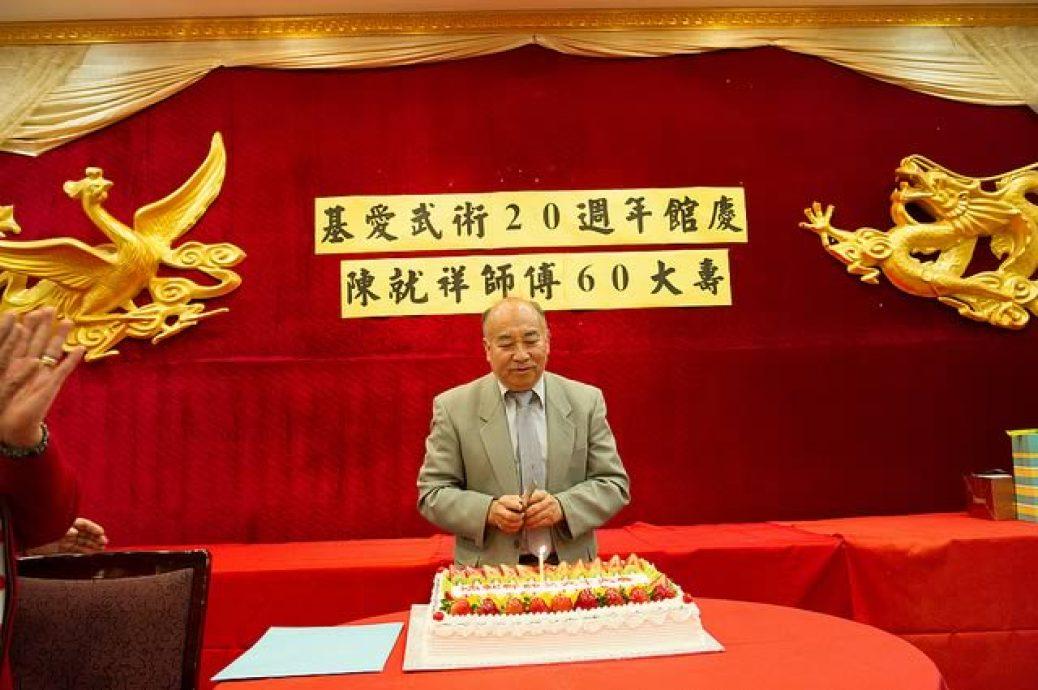 60 Anos de meu Sibaak Nelson Chan