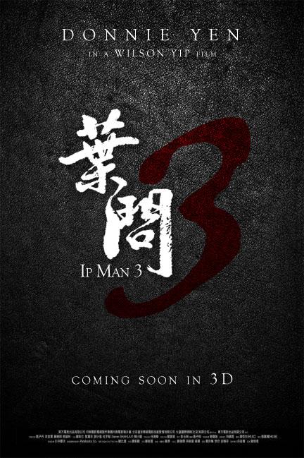 Ip-Man-3-Poster ip man - Ip Man 3 Poster - Ip Man 3 focará na relação entre Bruce Lee & Ip Man