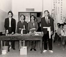 Moy Yat presente no Funeral de Ip Man  - moy yat funeral yipman 220x192 - Home News Magazine