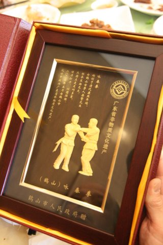placaunesnco unesco reconhece o wing chun - placaunesnco - UNESCO reconhece o Wing Chun como Patrimonio Cultural
