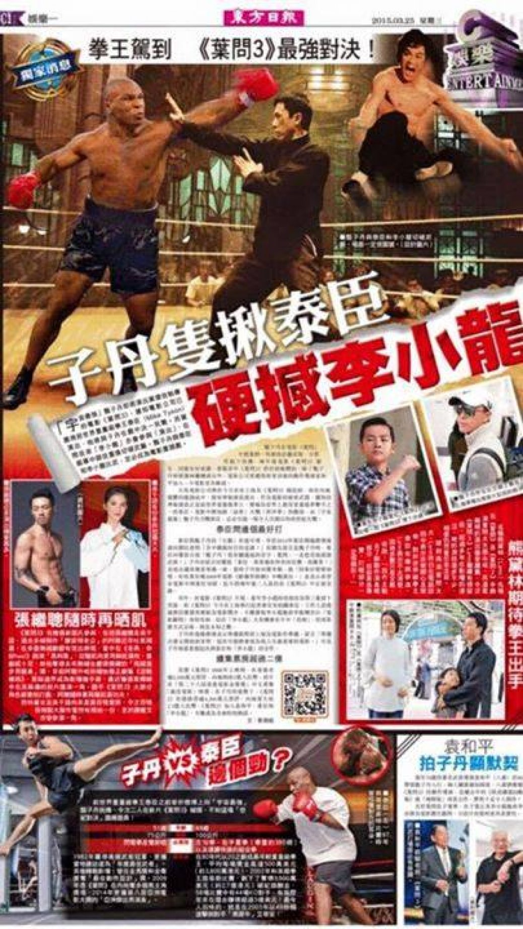 Ip man, Mike Tyson e Bruce Lee Juntos?  - ip man wing chun o grande mestre sifu monnerat 1038x1845 - Home News Magazine