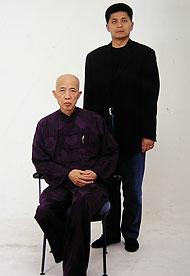 Grã0-mestre Leo Imamura